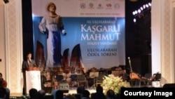 III Beynəlxalq Mahmud Kaşğarlı hekayə müsabiqəs