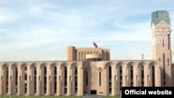 Armenia -- Yerevan City Hall, undated