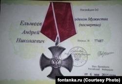 """Награда бойцу """"ЧВЕ Вагнера"""" за боевые действия в Сирии"""