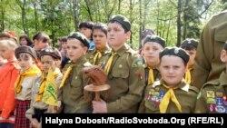 Відзначення Дня «Пласту» в Івано-Франківську (архівне фото)