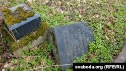 На многіх пашкоджаных надмагільлях надпісы на нямецкай мове