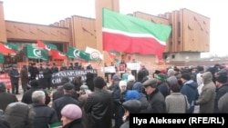 Митинг в Казани, 11 октября 2015 года