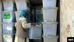 د افغان ټولټاکنو رای پېټۍ