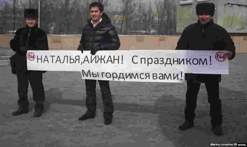 Казахстан. 5–10 марта 2012 года #1