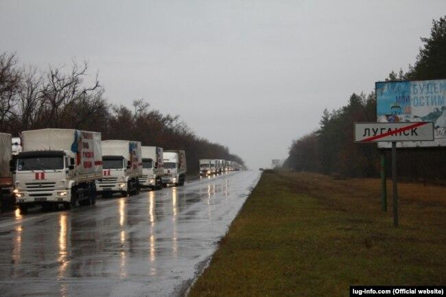«Гуманітарні конвої» комплектувало підконтрольне Шойгу МНС Росії