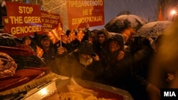 Macedonia - Protest in Skopje to defend the name of the state.