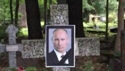 """Время Свободы: Портрет Путина как """"скверна"""""""