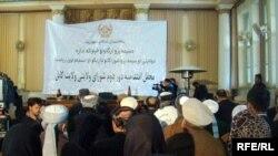 محفل افتتاحیه شورای ولایتی کابل