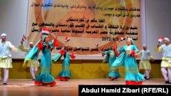 حفل افتتاح اسبوع الثقافية الكردي المصري