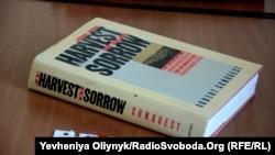 Книга «Жнива скорботи: радянська колективізація і Голодомор» Роберта Конквеста