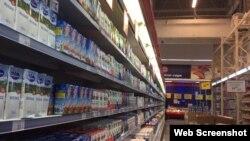 Молочная продукция в крымском супермаркете