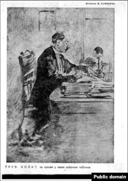Мікола Пашкевіч. Якуб Колас за рабочым сталом («Чырвоная Беларусь», 1932)