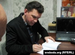 Андрэй Чарнякевіч