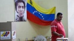 Голосование в Венесуэле на муниципальных выборах 8 декабря