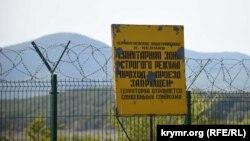 Санитарная зона Чернореченского водохранилища под Севастополем