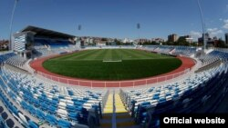 """Stadiumi """"Fadil Vokrri"""" në Prishtinë. Foto nga arkivi."""