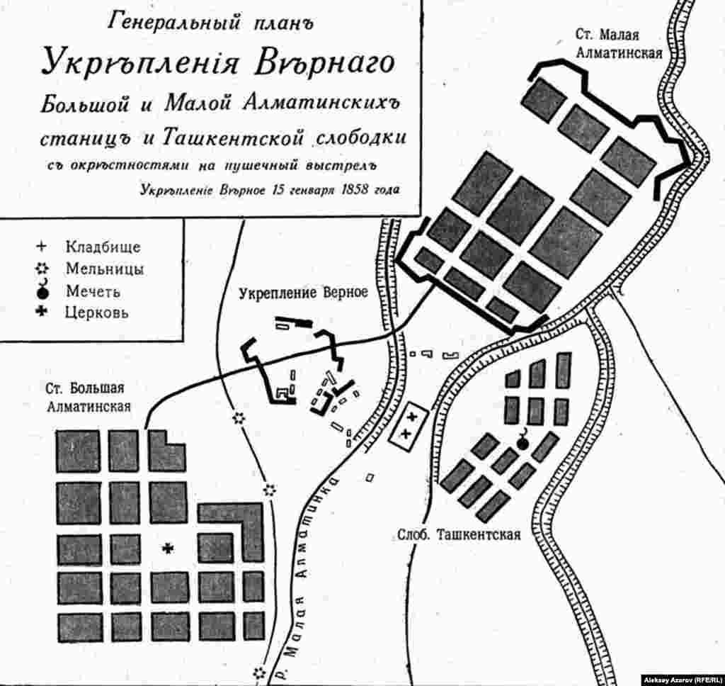 На карте 1858 года показано местоположение укрепления Верное. Оно находится между двумя казачьими станицами и Ташкентской слободкой (позднее – Татарская слободка, или Татарка).Временное укрепление было построено к началу 1855 года – несколько бревенчатых изб. Вокруг был сооружен земляной вал и ров перед ним.