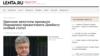 Одесі приписали вимоги до Порошенка дати Донбасу особливий статус