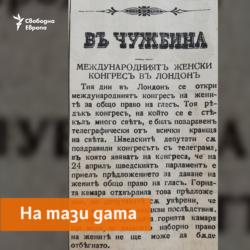 Den Newspaper, 29.04.1909