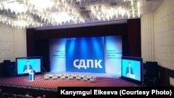 КСДПнын курултайынан. Бишкек. 15.07.2017.