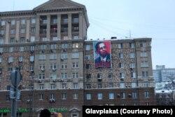 Антиамериканская акция в Москве в 2016 году