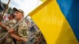 Під час Маршу захисників України, 24 серпня 2020 року