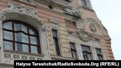 Національний музей імені Андрея Шептицького