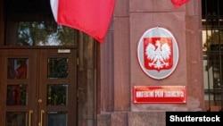 Раніше планувалося, що візит ізраїльської делегації до Польщі мав початися 13 травня