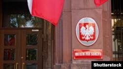 МЗС Польшчы