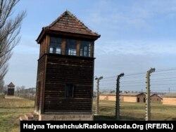Колишній концтабір «Аушвіц»