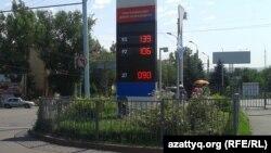 Жанармай бекетіндегі жаңа бағалар. Алматы, 2 маусым 2012 жыл.