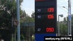 Вывеска с ценами на ГСМ на одной из АЗС в Алматы, 2 июля 2012 года.