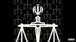جمهوری اسلامی ايران از سوی مجامع حقوق بشری به دليل اعدام نوجوانان مورد انتقادهای شديدی قرار دارد.