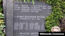 Porodična grobnica Hebranga u Zagrebu na kojoj je napisano ime Andrije Hebranga, iako se ne zna gde je sahranjen.