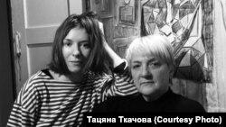 Тацяна Ткачова з маці