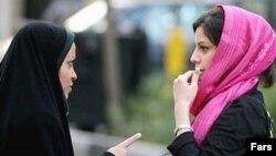 Iranian women wearing hijabs. (file photo)