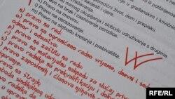 Ilustrativna fotografija, odredbe o poštivanju ljudskih prava, juni 2009, foto: Midhat Poturović