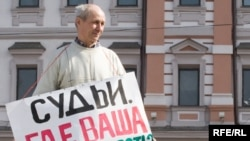 A 2008 protest in Moscow against corruption in Russian courts