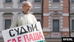 Российские судьи и сами хотят независимости...