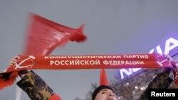 Përkrahës i Partisë Komuniste të Rusisë