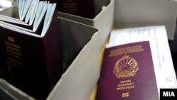 Илустрација: Македонски пасоши
