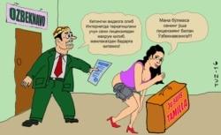 Мирза Анвар Ҳамидов билан суҳбат