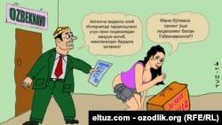 O'zbek qo'shiqchisi Tamila haqida eltuz.com. nashrida chop qilingan karikatura