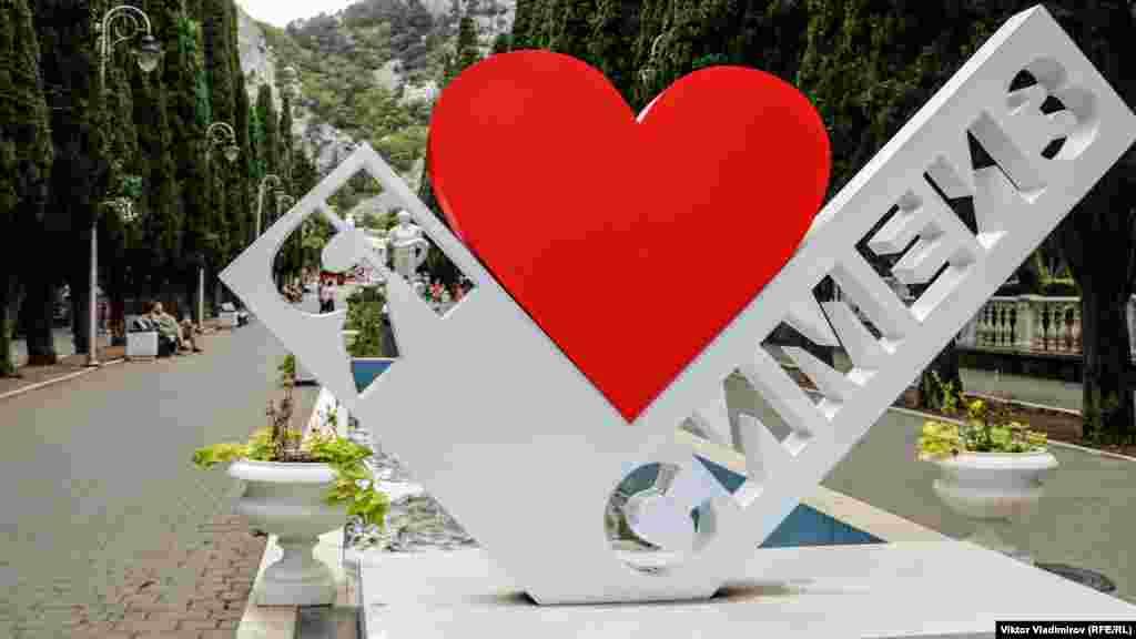 Інсталяція «Я люблю Сімеїз» на кипарисовій алеї