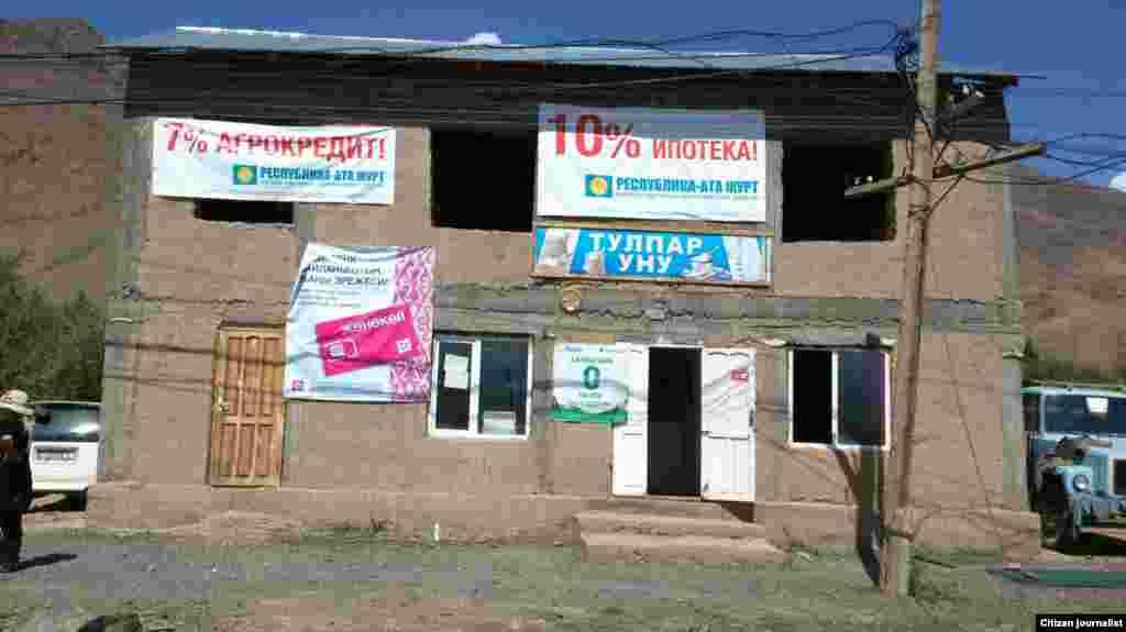 Чоң-Алай районуна кире бериштеги Дароот-Коргон айылындагы дүкөн