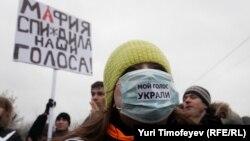 Од вчерашните анти-владини протести во Москва.