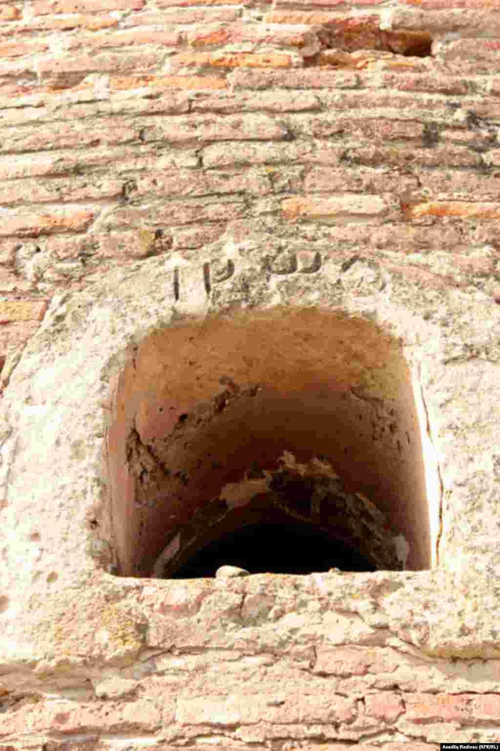 Hamamın divarında Hicri-Qəməri tarixi olaraq 1235-ci il qeyd olunub. Həmin tarix isə indini 1435 olaraq göstərir. Divarında həkk olmuş tarixə inansaq hamamın bu il 200 ili tamam olur.