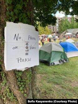 Просьба не делать снимков в палаточном лагере