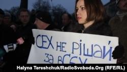 Жителі Львова проти новопризначеного голови облдержадміністрації Ірини Сех, Львів, 5 лютого 2014 року