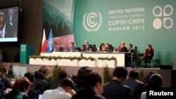 """56% общемировых выбросов в атомосферу """"парниковых"""" газов приходится на трех крупнейших эмитентов - Китай, США и страны Европейского союза"""